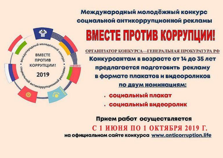 http://m-kurgan-2.mkobr61.ru/wp-content/uploads/2019/04/2019_04_29_1_1024_768-768x544.jpg
